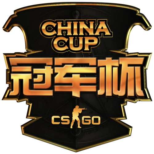 China Cup 2017